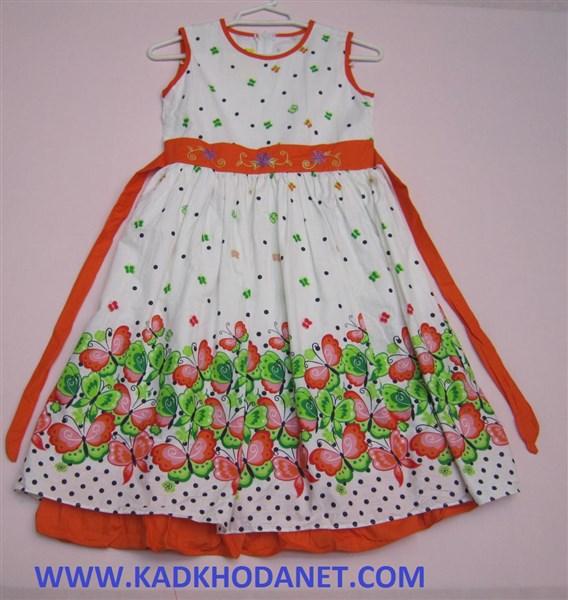 خرید لباس بچه گانه از قشم