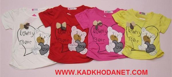 تولید لباس دخترانه94 (3)