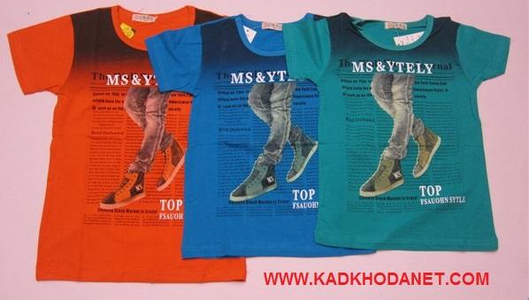 تی شرت پسرانه تابستانه (4)