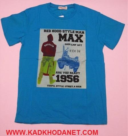 تی شرت پسرانه تابستانه (5)