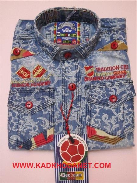 جدیدترین پیراهن پسربچه  (1)