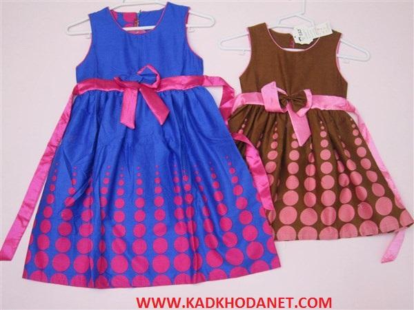 خرید سارافن دخترانه 2014