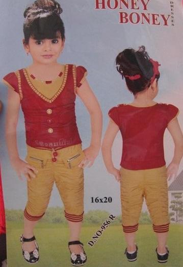 عکس لباس قشم