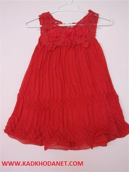 فروشگاه لباس دختر بچه