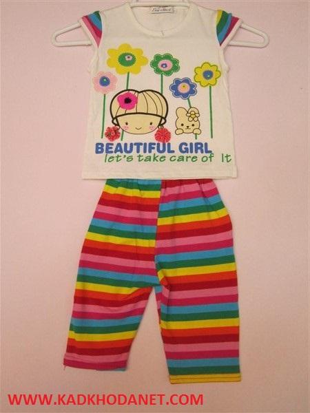 فروش اینترنتی لباس بچه دخت