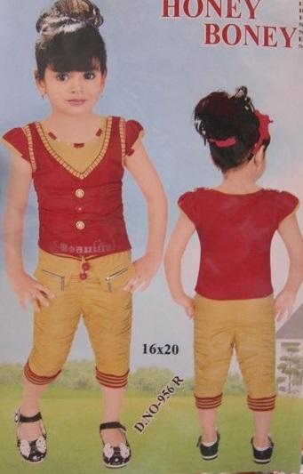 فروش لباس از قشم