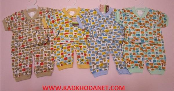 لباس نوزادی بچه1394
