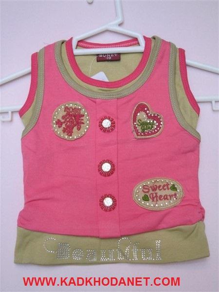 وارد کنندگان لباس بچه