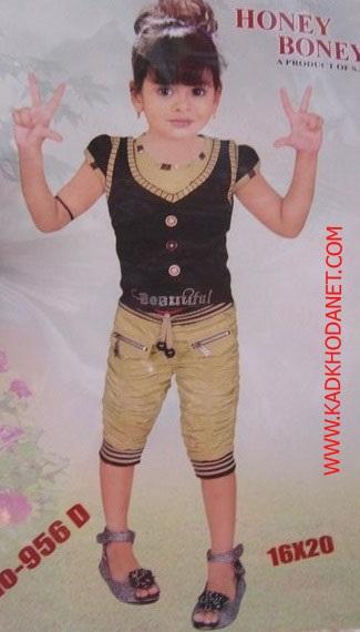 کاتالوگ لباس بچه 2014