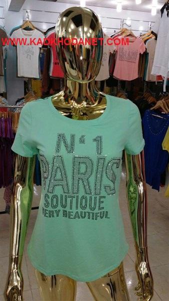سایت لباس بازار بانه