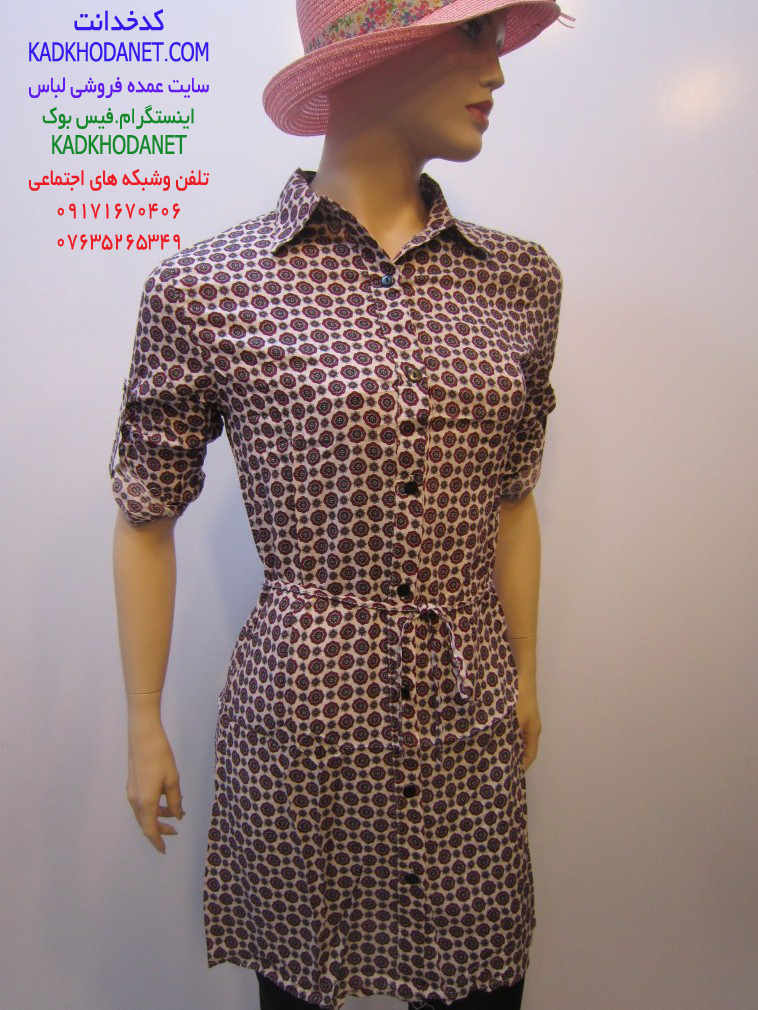 تولید لباس زنانه مد روز