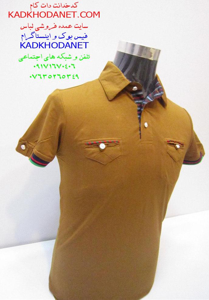 تولید لباس مردانه