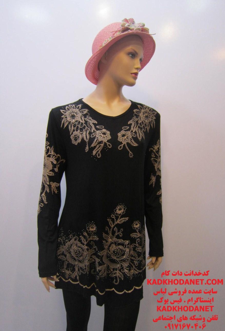 تولید و پخش لباس زنانه (4)