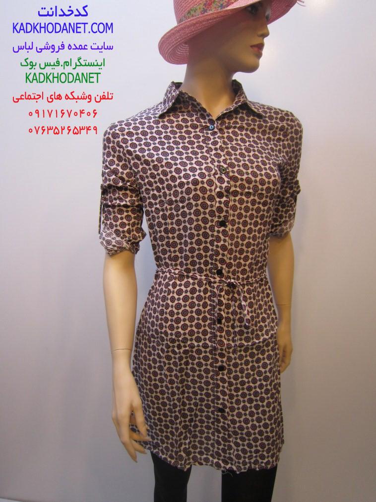 تولید پوشاک زنانه