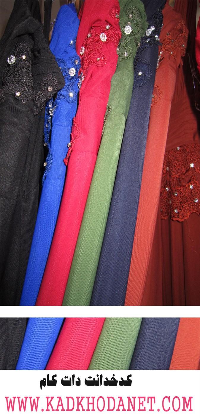 رنگبندی لباس مجلسی زنانه