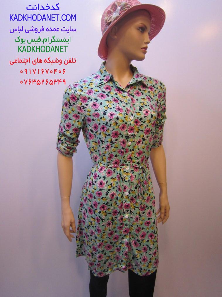 لباس زنانه در قشم