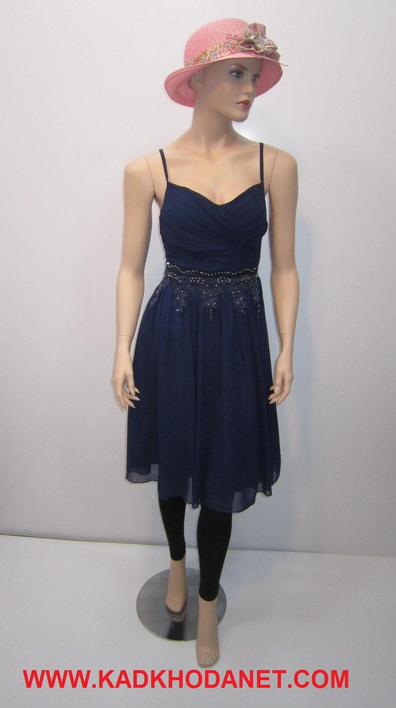 سایت لباس قشم (3)