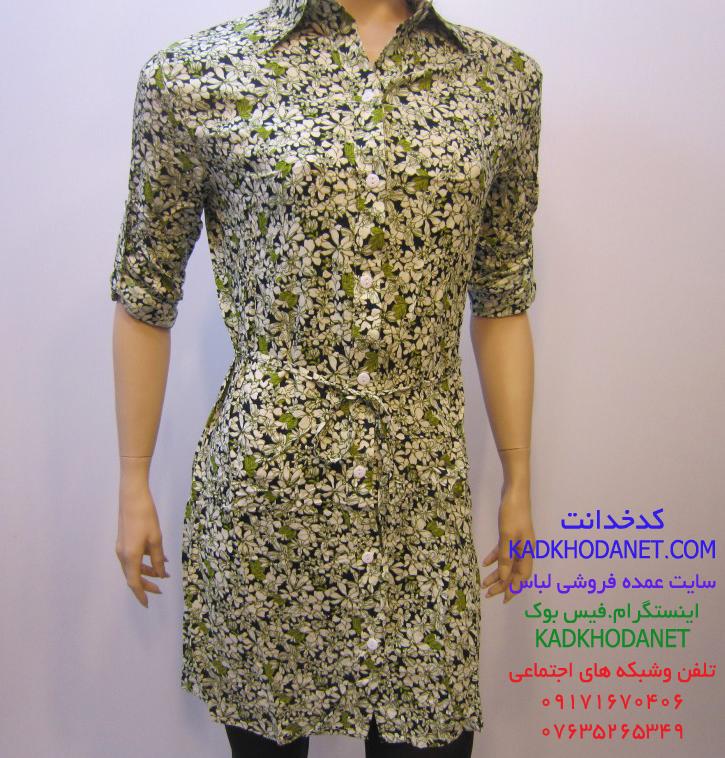 سایت پخش عمده لباس زنانه (3)