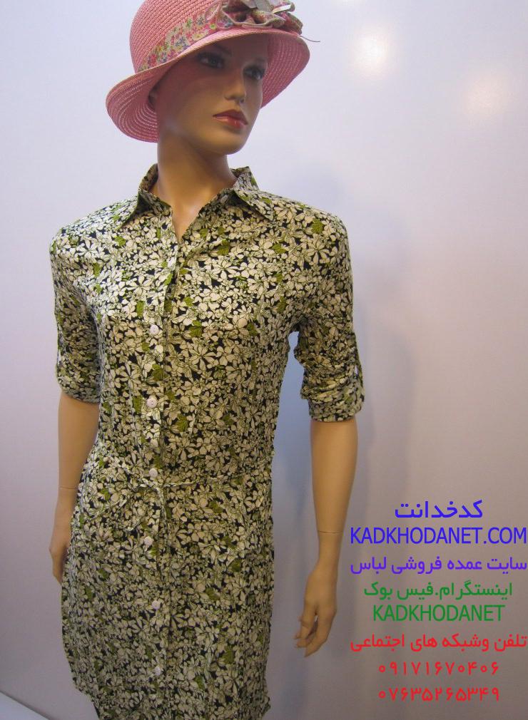 سایت پخش عمده لباس زنانه (5)