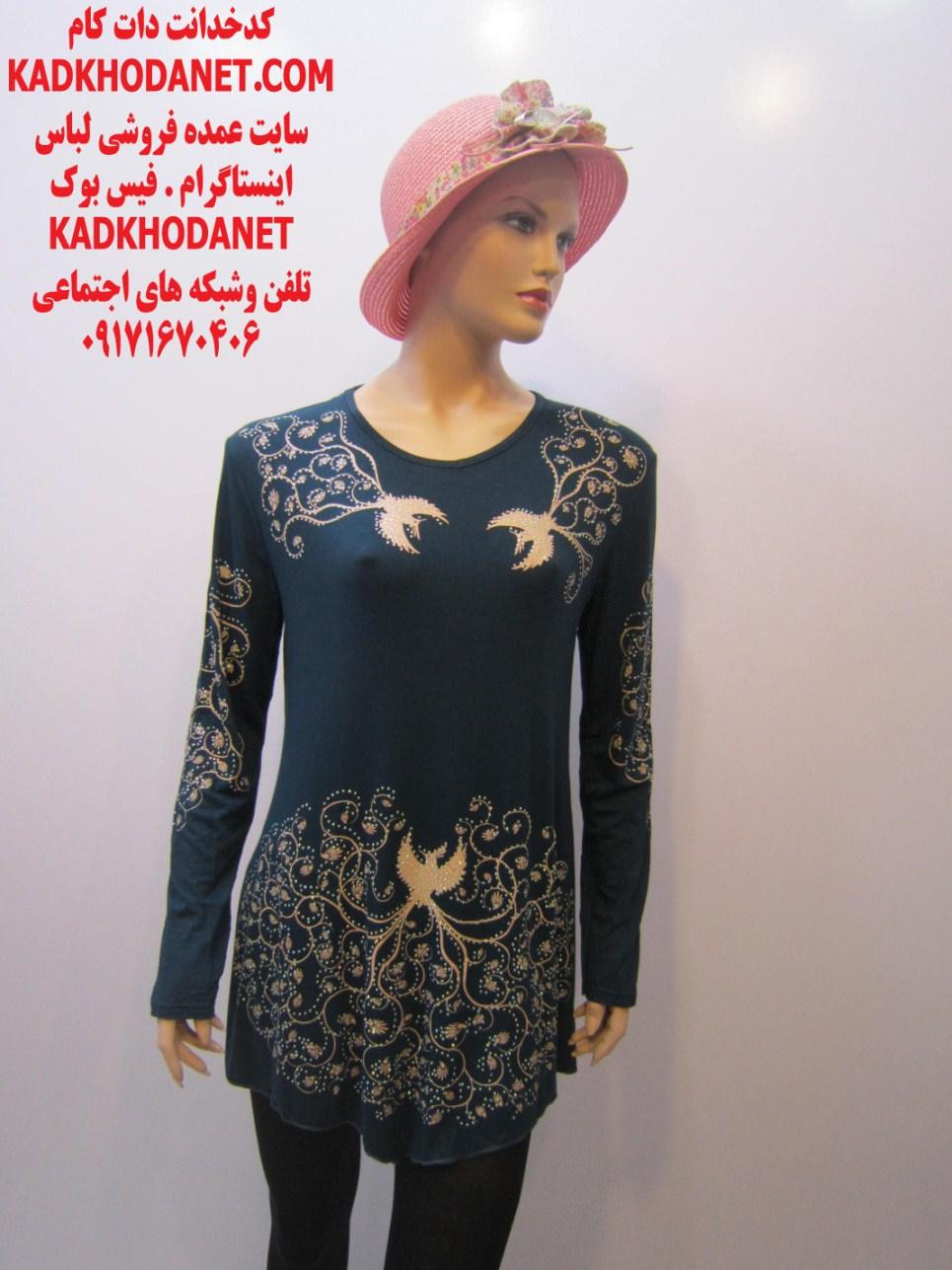 فروشگاه اینترنتی لباس زنانه قشم (1)