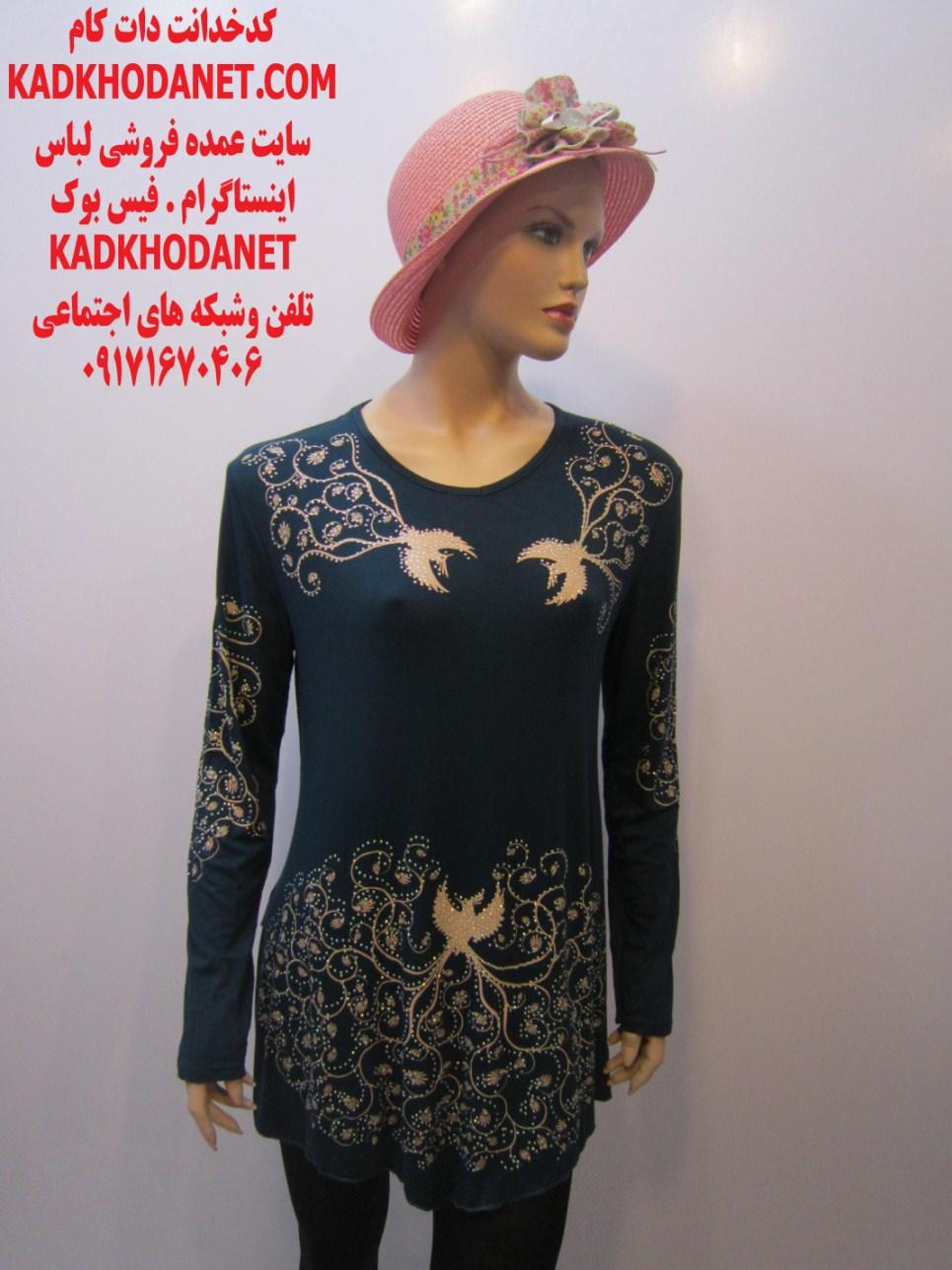 فروشگاه اینترنتی لباس زنانه قشم (3)
