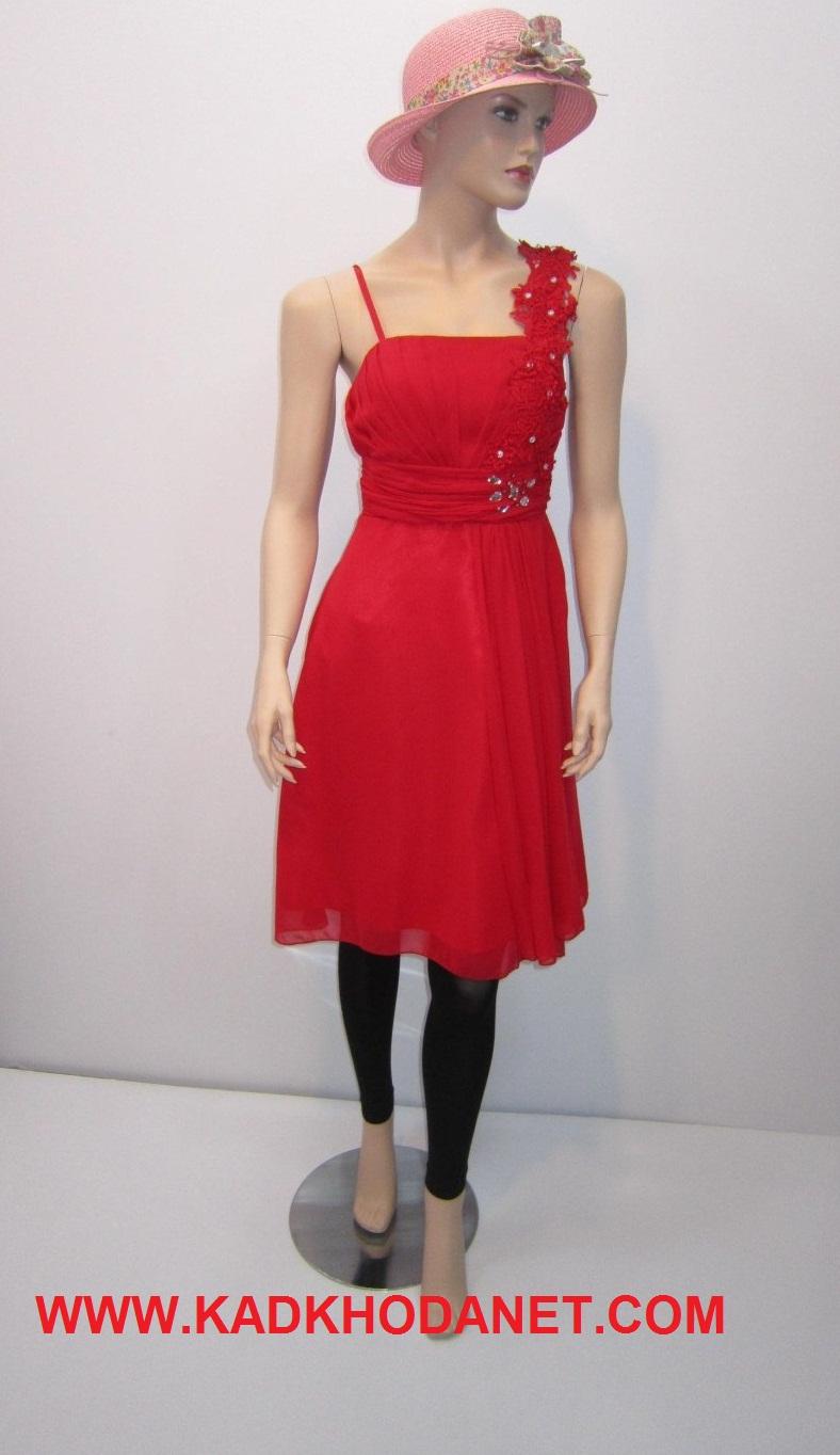 فروشگاه اینترنتی لباس زنانه قشم (5)