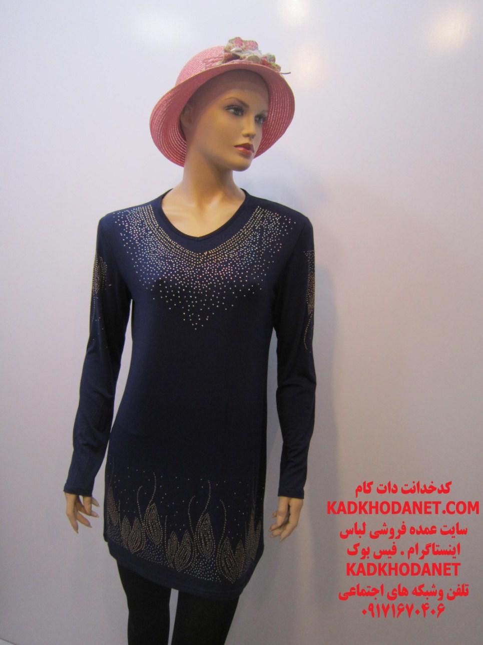 فروشگاه لباس زنانه فروشی (2)