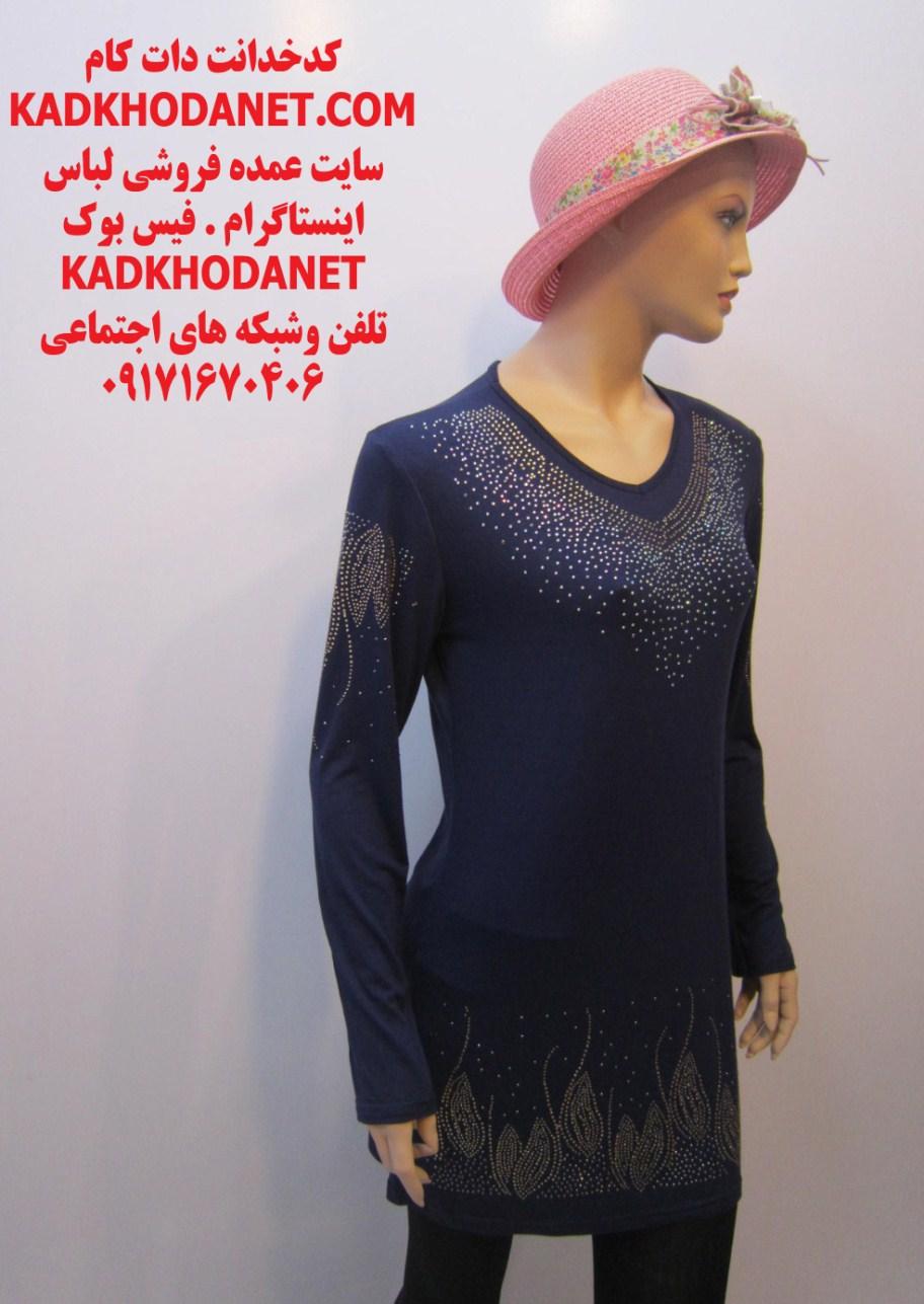 فروشگاه لباس زنانه فروشی (4)