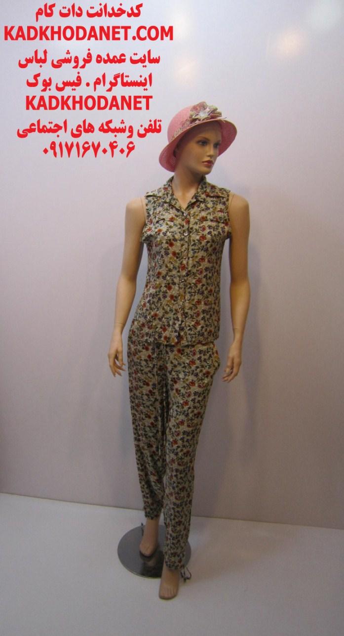لباس بلوزشلوارراحتی زنانه (1)