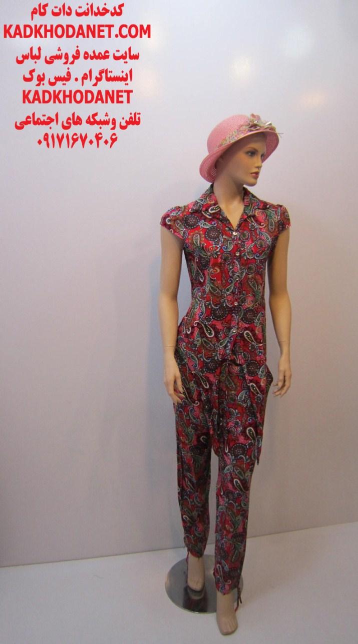 لباس راحتی زنانه (2)
