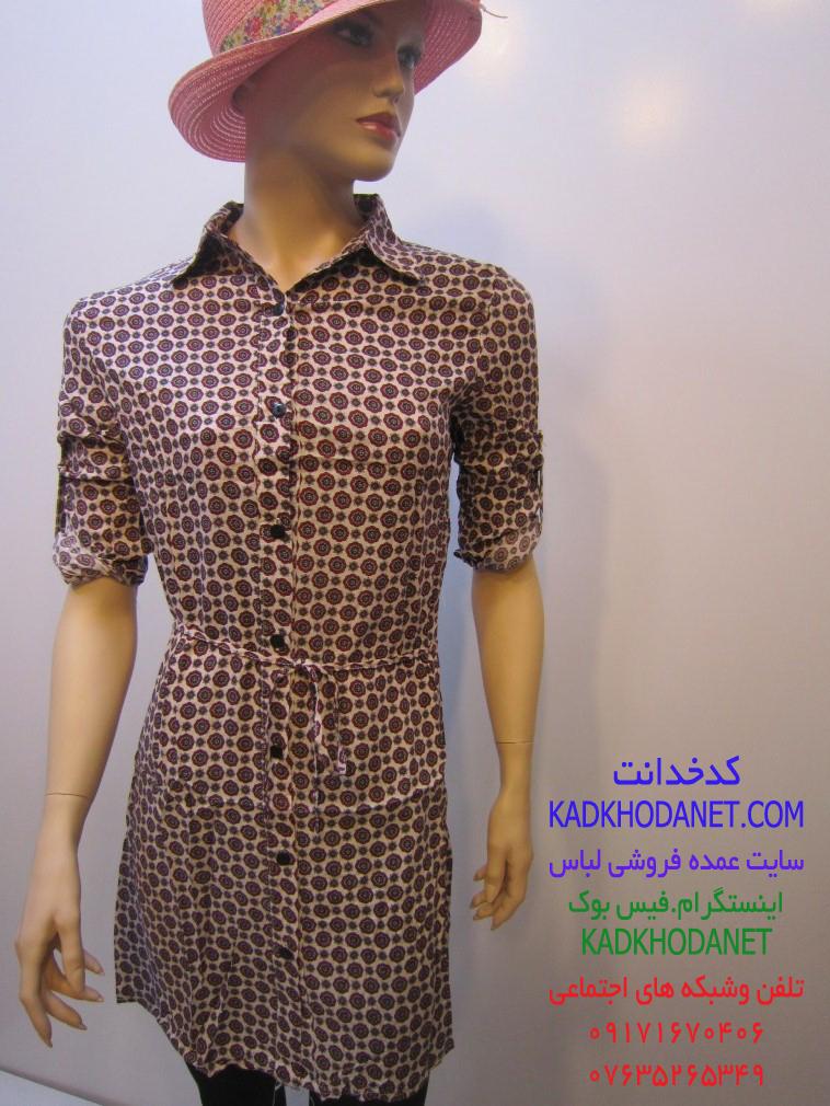 لباس زنانه بازار تهران