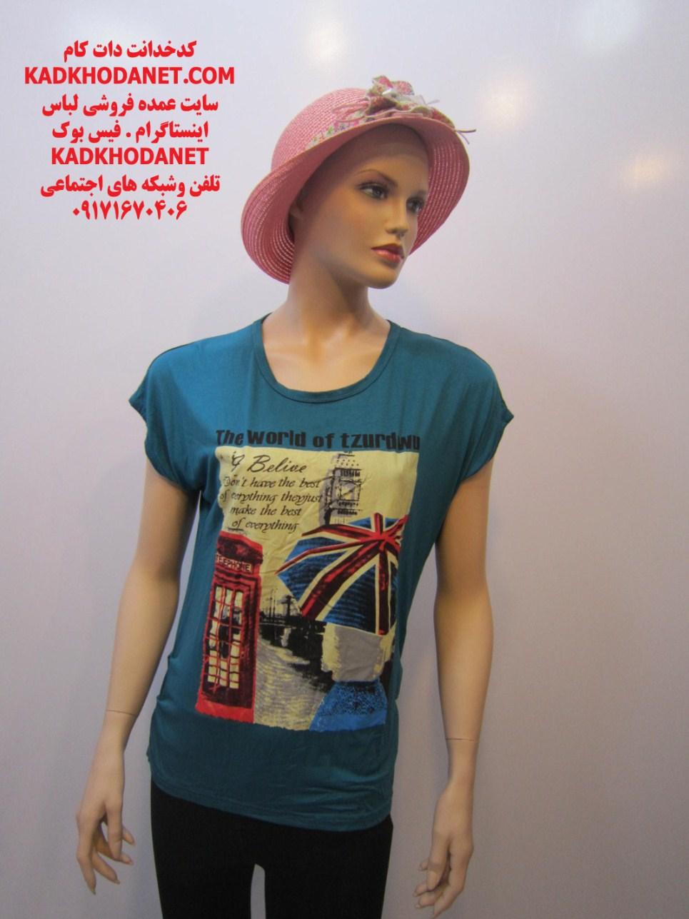 کلی فروشی لباس زنانه (1)