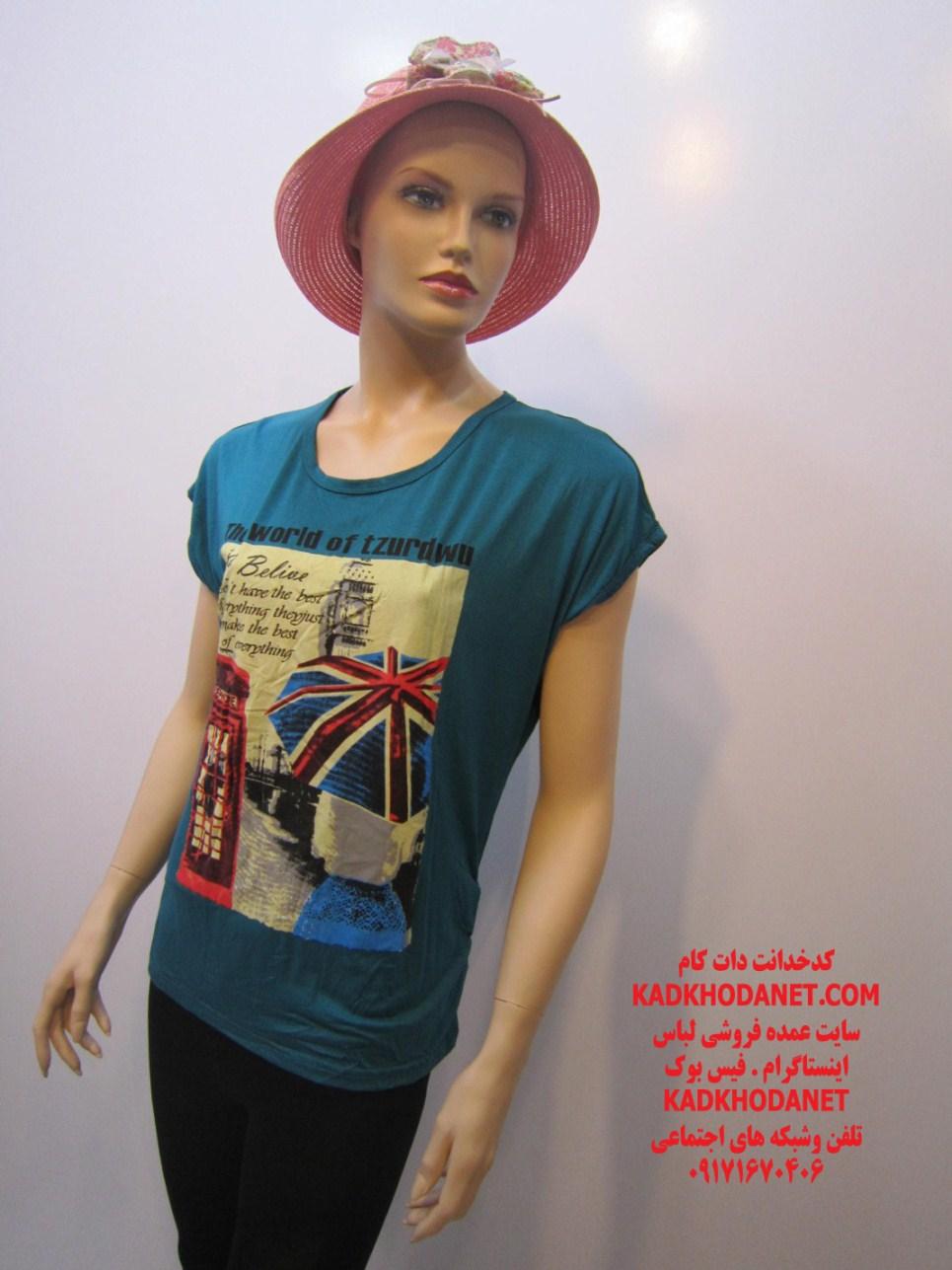 کلی فروشی لباس زنانه (3)