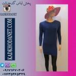 تولید لباس پاییز زنانه