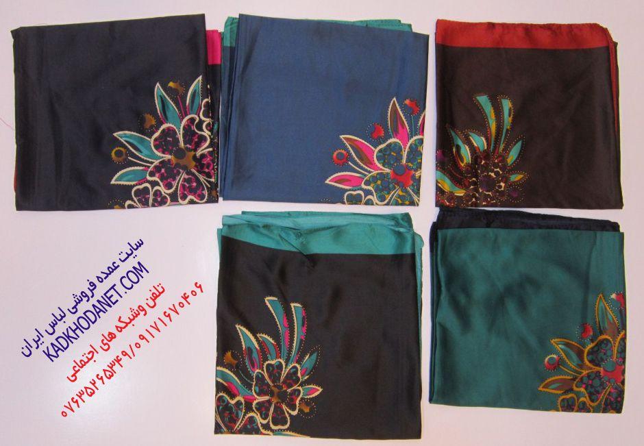 روسری فروشی اینترنتی (1)
