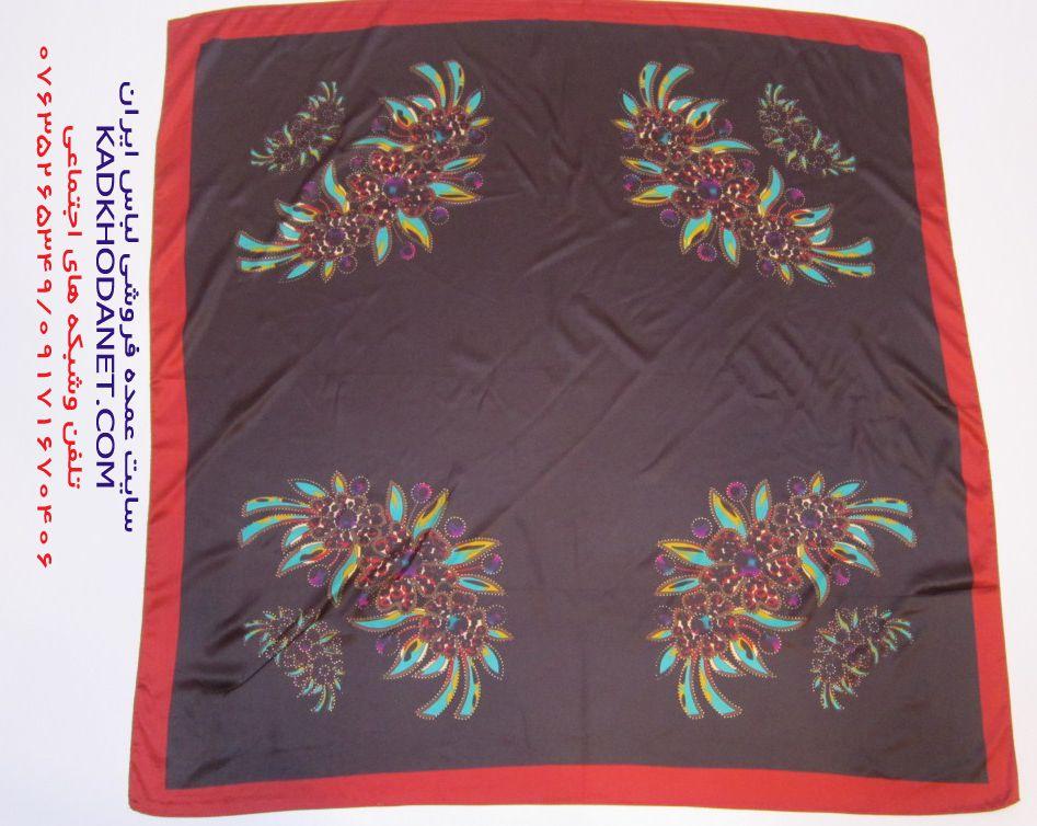 روسری فروشی اینترنتی (8)