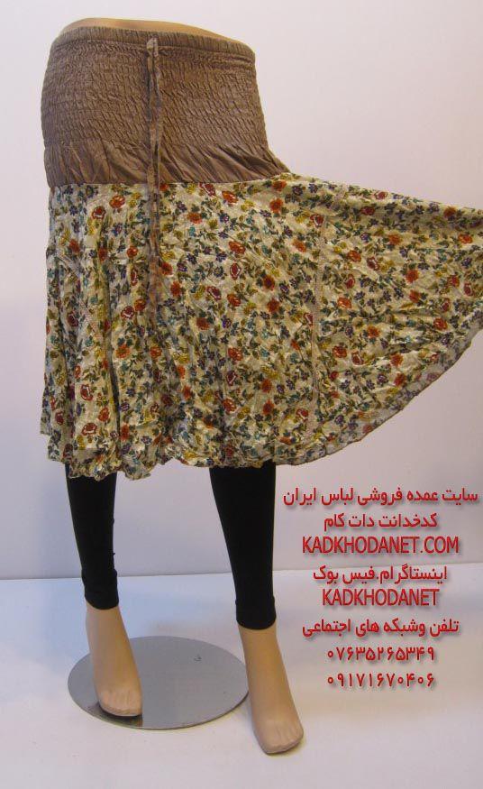 سایت فرئش لباس قشم (1)