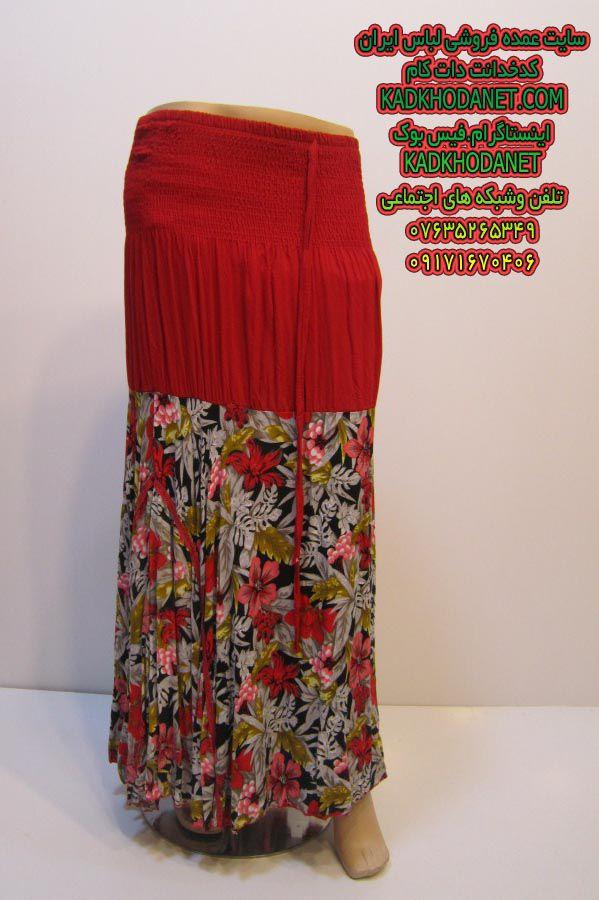 سایت لباس زنانه تهران