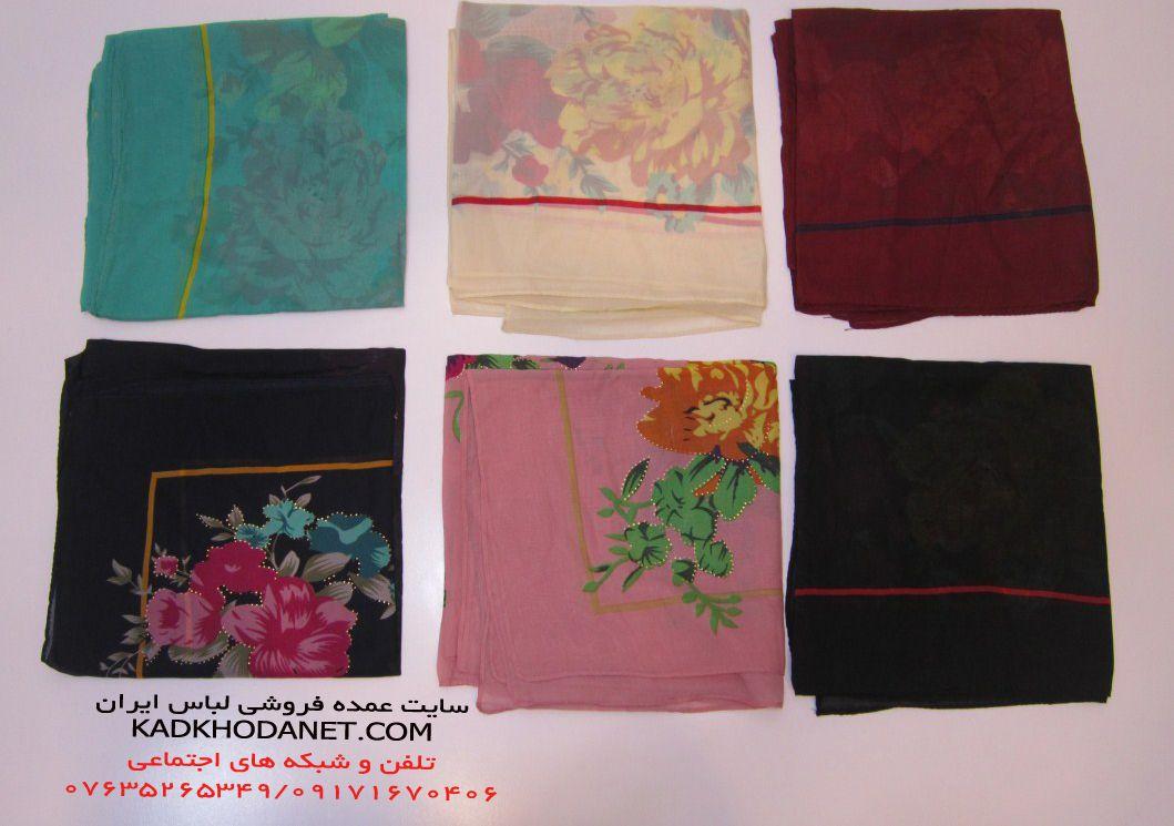 عمده فروش روسری (1)