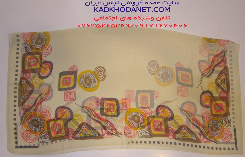 فروش روسری زنانه جدید 2015 (2)