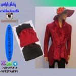 لباس فروشی اینترنتی