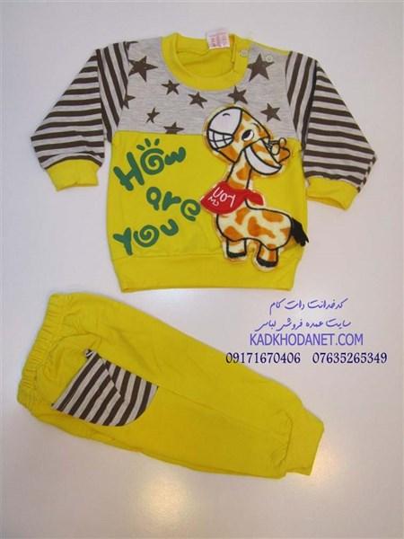 لباس کودک بچه