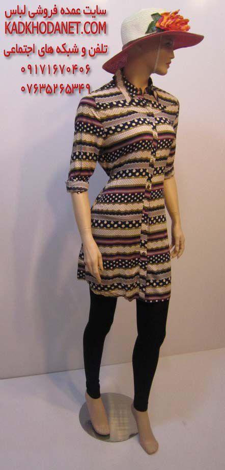 مدل مانتو نخی تک رنگ تابستانه فروش شیکترین مانتو زنانه 2015 | عمده فروشی و پخش لباس های ...