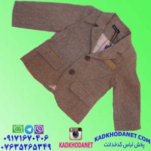کت تک پسر بچه