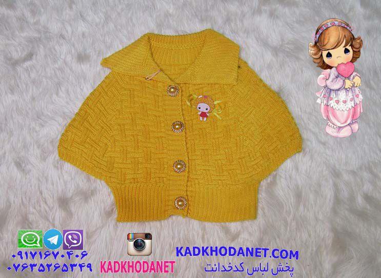 پخش عمده لباس نوزادی