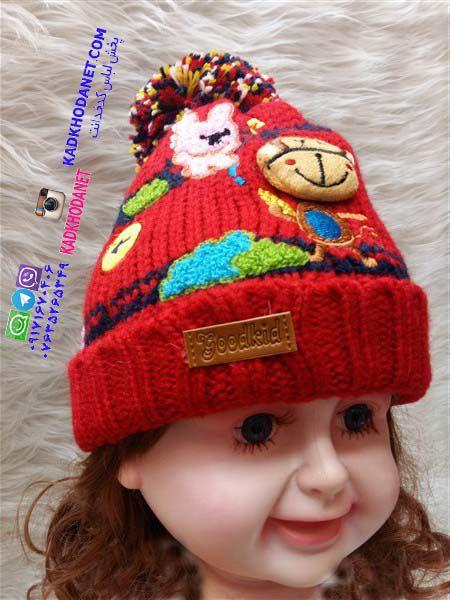 فروش انواع کلاه بصورت عمده
