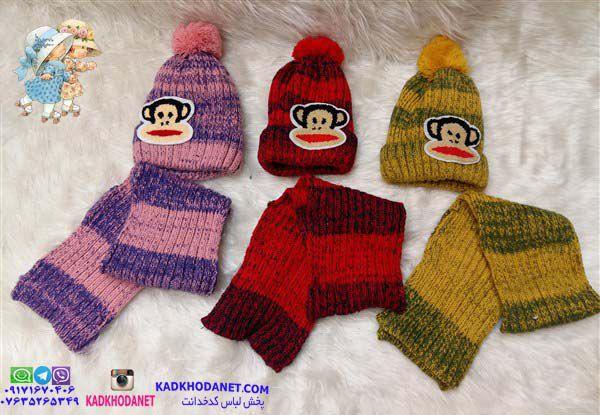 فروش جدید ترین مدلهای کلاه