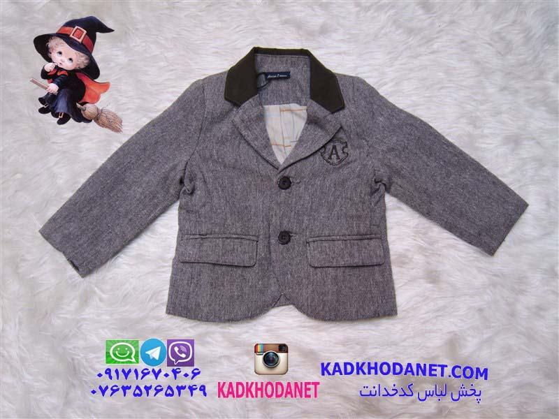فروش کت تک بچگانه عمده