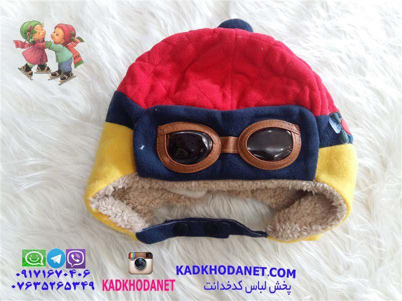 کلاه شیک بچگانه