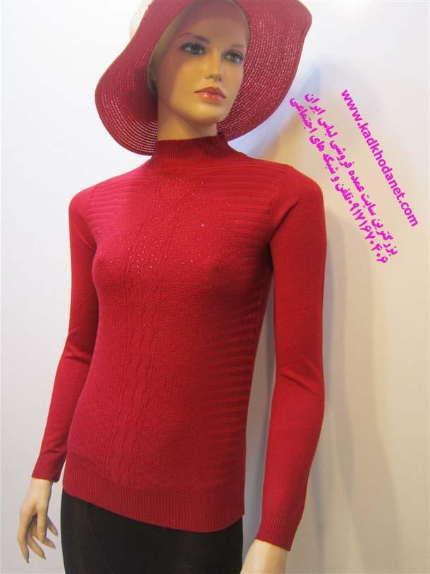 خرید اینترنتی لباس زنانه بافت